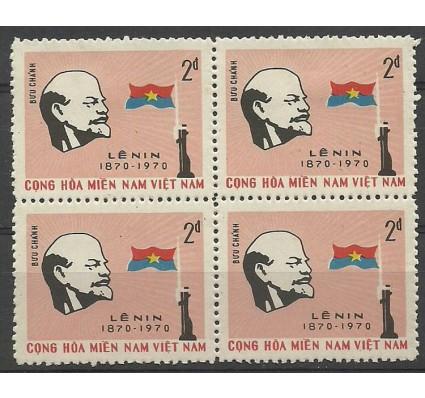 Znaczek Wietnam 1970 Mi vtg26 Z podlepką *