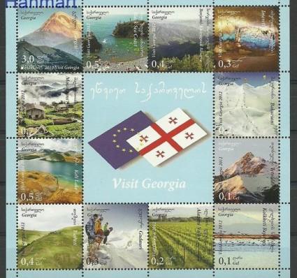 Znaczek Gruzja 2012 Mi 613-623 Czyste **