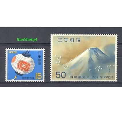 Znaczek Japonia 1967 Mi 972-973 Czyste **