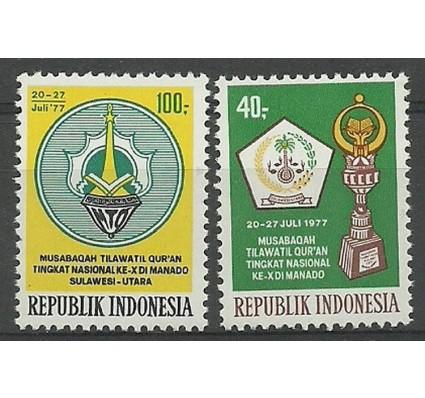 Znaczek Indonezja 1977 Mi 877-878 Czyste **