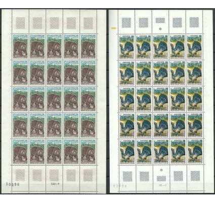 Znaczek Andora Francuska 1971 Mi ark 230-231 Czyste **