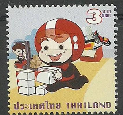 Znaczek Tajlandia 2010 Mi 2886 Czyste **