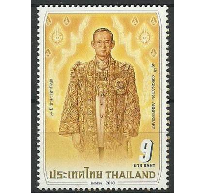 Znaczek Tajlandia 2010 Mi 2898 Czyste **