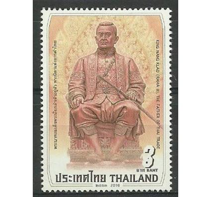 Znaczek Tajlandia 2010 Mi 2918 Czyste **