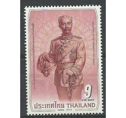 Znaczek Tajlandia 2010 Mi 2977 Czyste **