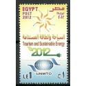 Egipt 2012 Mi 2488 Czyste **