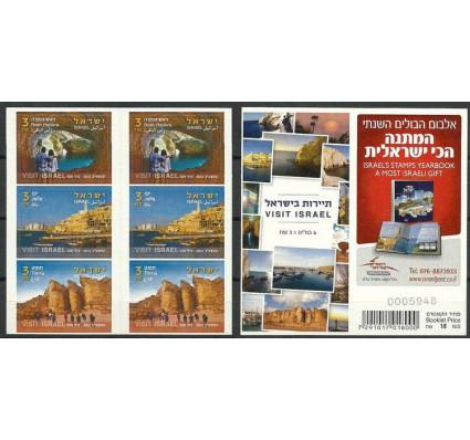 Znaczek Izrael 2012 Mi mh 2307-2309 Czyste **