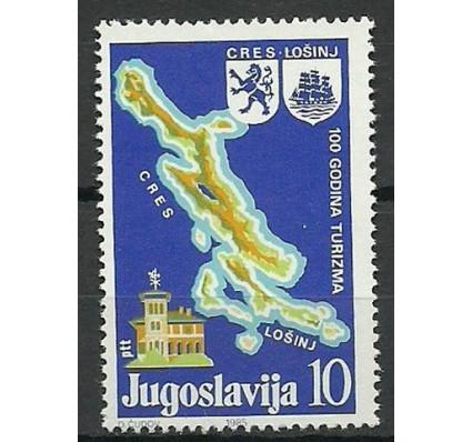 Znaczek Jugosławia 1985 Mi 2111 Czyste **