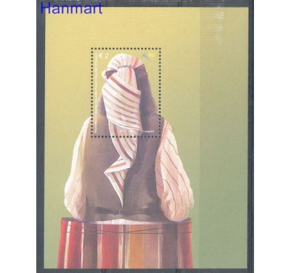 Znaczek Kosowo 2011 Mi bl 18 Czyste **