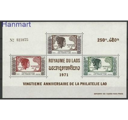 Znaczek Laos 1971 Mi bl 49 Czyste **