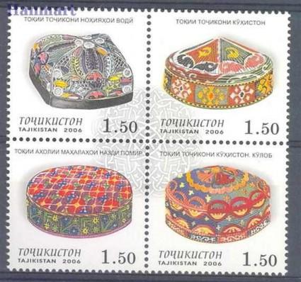 Znaczek Tadżykistan 2006 Mi 453-456 Czyste **