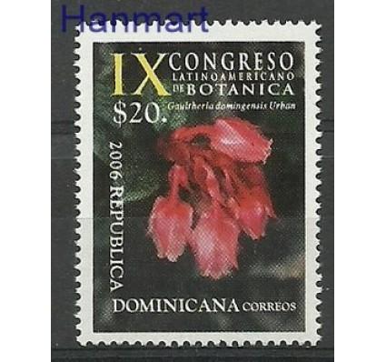 Znaczek Dominikana 2007 Mi 2096 Czyste **