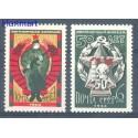 ZSRR 1968 Mi 3489-3490 Czyste **