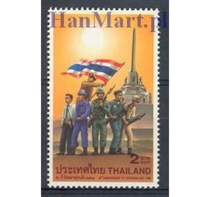 Znaczek Tajlandia 1998 Mi 1835 Czyste **