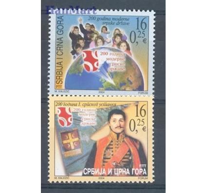 Znaczek Serbia i Czarnogóra 2004 Mi 3177-3178 Czyste **