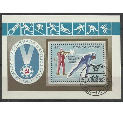 Znaczek ZSRR 1982 Mi bl154 Stemplowane