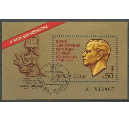 Znaczek ZSRR 1981 Mi bl 150 Stemplowane