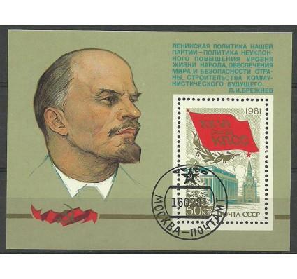 Znaczek ZSRR 1981 Mi bl 149 Stemplowane