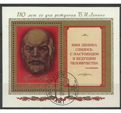 Znaczek ZSRR 1980 Mi bl 147 Stemplowane