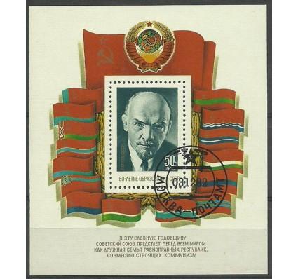 Znaczek ZSRR 1982 Mi bl 159 Stemplowane