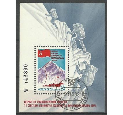 Znaczek ZSRR 1982 Mi bl 160 Stemplowane