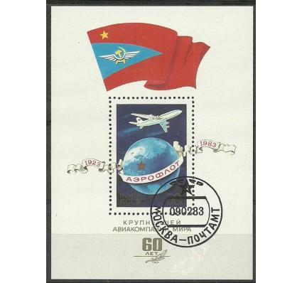 Znaczek ZSRR 1983 Mi bl 161 Stemplowane