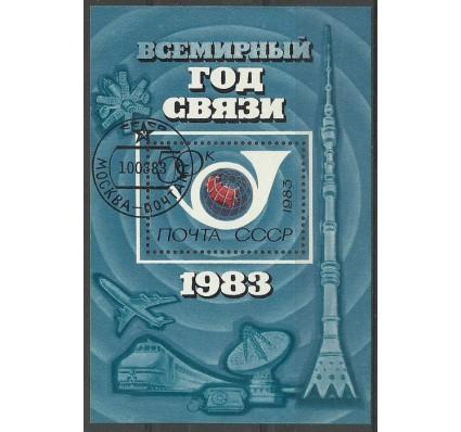 Znaczek ZSRR 1983 Mi bl 162 Stemplowane