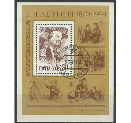 Znaczek ZSRR 1983 Mi bl 165 Stemplowane