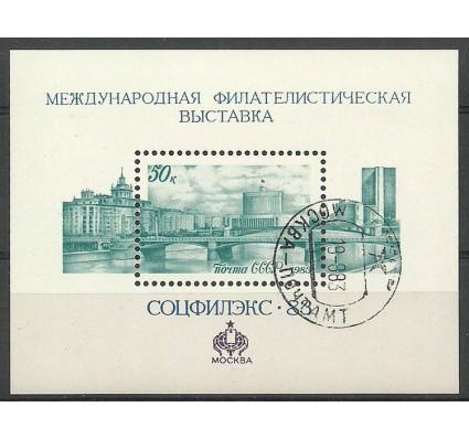 Znaczek ZSRR 1983 Mi bl 166 Stemplowane