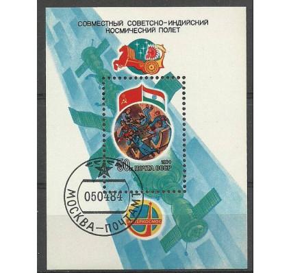 Znaczek ZSRR 1984 Mi bl 172 Stemplowane