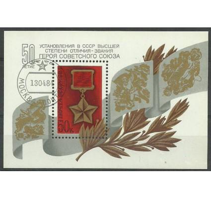 Znaczek ZSRR 1984 Mi bl 173 Stemplowane