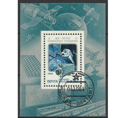 Znaczek ZSRR 1984 Mi bl 176 Stemplowane