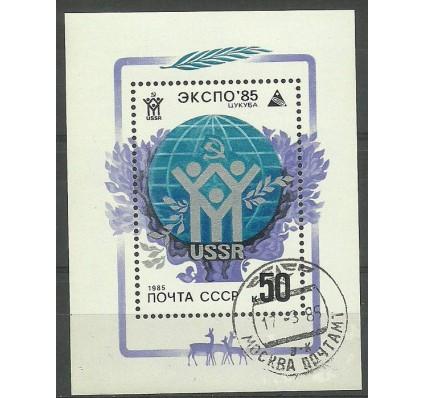Znaczek ZSRR 1985 Mi bl 180 Stemplowane