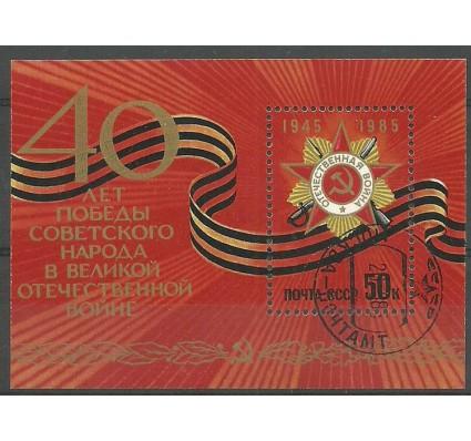 Znaczek ZSRR 1985 Mi bl 182 Stemplowane
