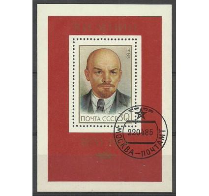 Znaczek ZSRR 1985 Mi bl 183 Stemplowane