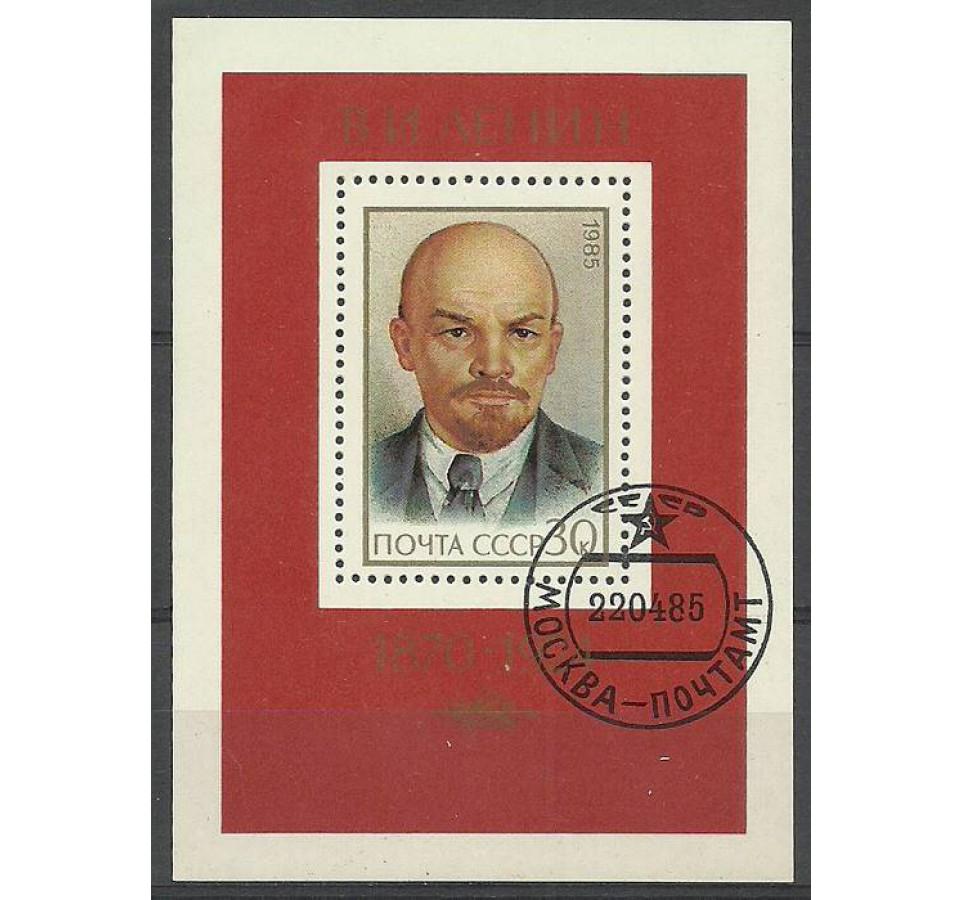 ZSRR 1985 Mi bl 183 Stemplowane