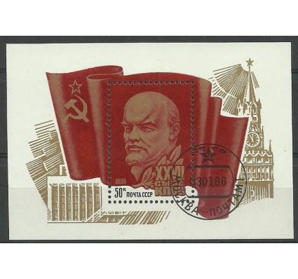 Znaczek ZSRR 1986 Mi bl 186 Stemplowane