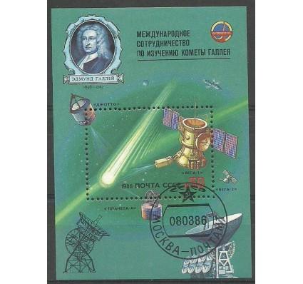 Znaczek ZSRR 1986 Mi bl 187 Stemplowane