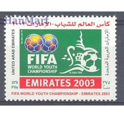 Znaczek Zjednoczone Emiraty Arabskie 2003 Mi 732 Czyste **