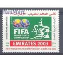 Zjednoczone Emiraty Arabskie 2003 Mi 732 Czyste **