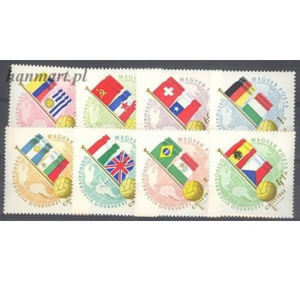 Znaczek Węgry 1962 Mi 1830-1837 Czyste **