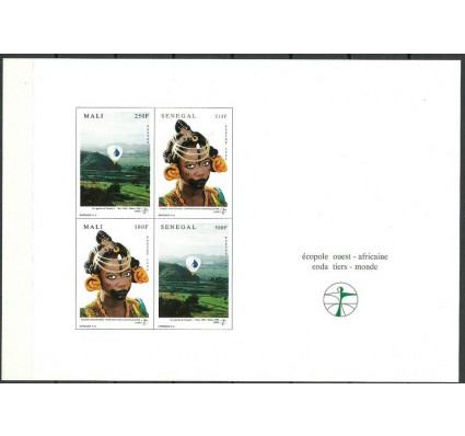 Znaczek Mali 1996 Mi lx 1507-1508B Czyste **