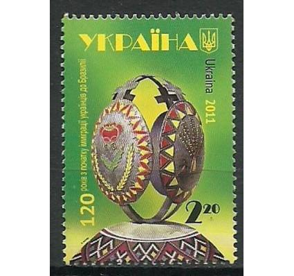 Znaczek Ukraina 2011 Mi 1162 Czyste **