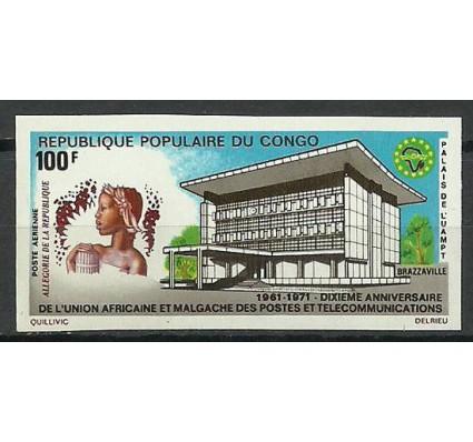 Znaczek Kongo 1971 Mi 332B Czyste **