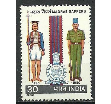 Znaczek Indie 1980 Mi 814 Czyste **