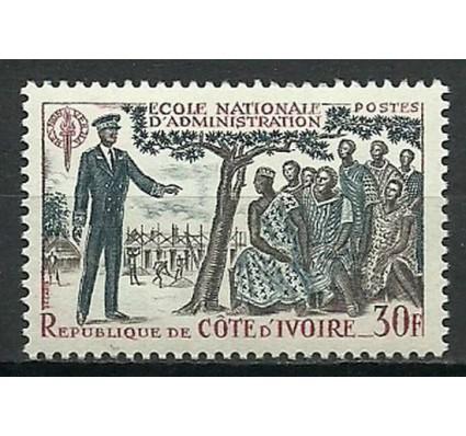 Znaczek Wybrzeże Kości Słoniowej 1966 Mi 305 Czyste **
