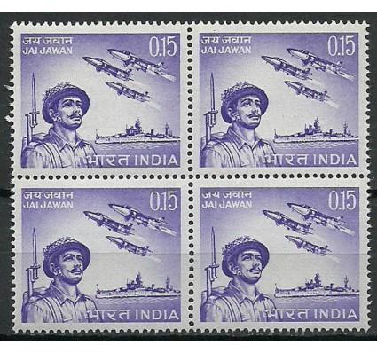 Znaczek Indie 1966 Mi 407 Czyste **