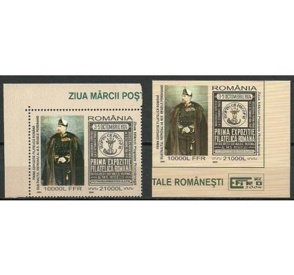 Znaczek Rumunia 2004 Mi 5848IAx-5848IIBy Czyste **
