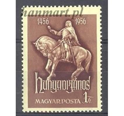 Znaczek Węgry 1956 Mi 1470 Czyste **
