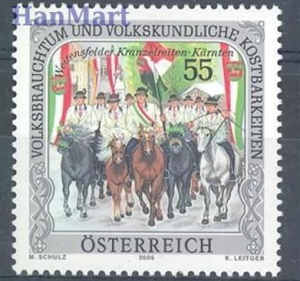 Znaczek Austria 2006 Mi 2591 Czyste **
